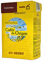 "Кофе молотый ""Cafes Valiente"" Colombia (100% Арабика) 250г."