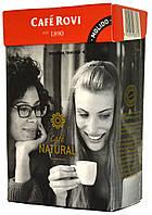 "Кофе молотый ""Cafe Rovi"" Natural (100% Арабика) 250г."