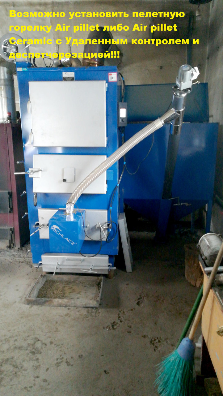 Пелетний Котел Wichlacz GK-1 38 кВт