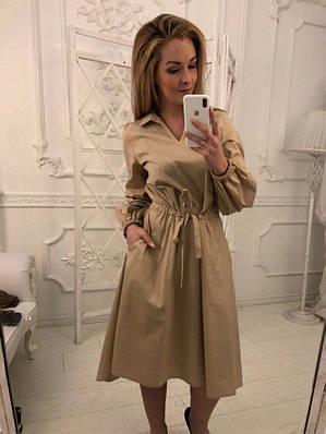 Платье асимметрия с карманами