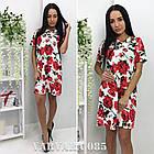 Женское свободнон платье цветочный принт