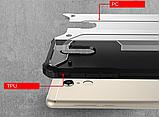 """Противоударный силиконовый чехол с заглушками для Xiaomi Redmi 5 / 5,7"""", фото 4"""