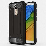 """Противоударный силиконовый чехол с заглушками для Xiaomi Redmi 5 / 5,7"""", фото 3"""