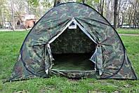 Палатка летняя туристическая четырехместная 200х200х130 см, фото 1