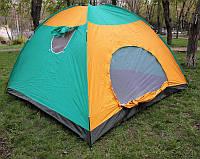 Палатка летняя туристическая 8-ми местная 300х300х170см., фото 1