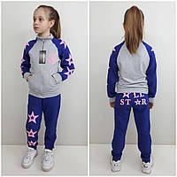 Стильный костюмчик  на девочку подростка  140 см