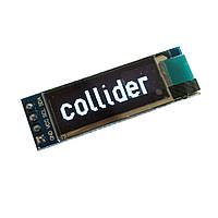 OLED дисплей 0.91 I2C (белый) 128х32