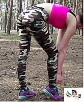 Лосины(леггинсы) камуфляжные женские   размер S цвет 1141-01