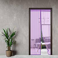 Антимоскитная шторка NOT FLY  на сплошном магните 210 x 100 см. Фиолетовая