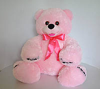 "Мягкая игрушка . Медведь""Веселун"" 66 х 69 розовый"