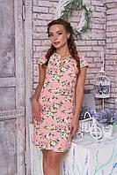 Нарядное летнее платье мини полу облегающее с вырезом на груди персиковое