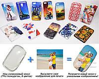 Печать на чехле для Samsung Galaxy Music Duos s6012 (Cиликон/TPU)