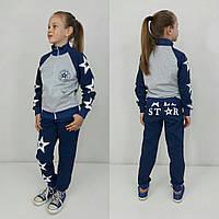 Стильный костюмчик  на девочку  All Star  134 см