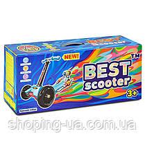 Трехколесный cамокат Mini Best Scooter 1287, фото 3