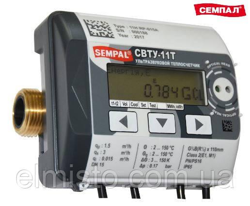 Теплосчетчик ультразвуковой СЕМПАЛ СВТУ-11Т/В RP Dn20 Qn1,5 м³ /ч с автономным питанием