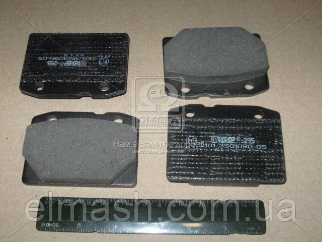 Колодка гальмівна ВАЗ 2101 передня ЛАДА СПОРТ (компл. 4шт.) (пр-во АвтоВАЗ)