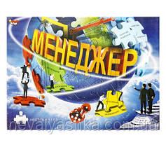 Настольная Игра Менеджер, Danko toys, DT G7-UA, 008017