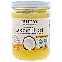 Nutiva, Органическое кокосовое масло, со вкусом сливочного масла. (414 мл)
