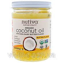 Nutiva, Органічне кокосове масло, зі смаком вершкового масла. (414 мл)