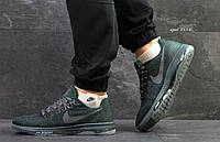 Мужские кроссовки Nike Air Zoom All Out р. 41, 42, 43, 44, 45