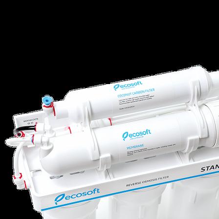 Фильтр обратного осмоса Ecosoft Standart 5-50, фото 2