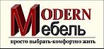 """Студия мебельного дизайна                      """"Модерн"""""""