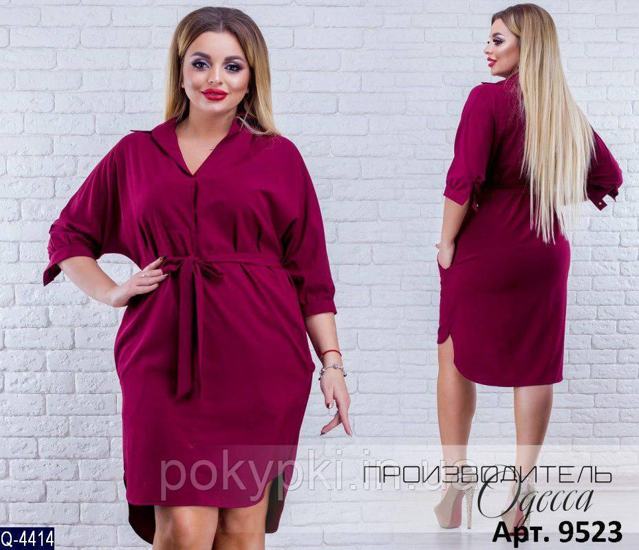 7ad83056e0a Купить Женское платье с поясом удлиненное сзади больших размеров в ...