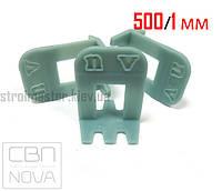 Основа СВП NOVA 1мм (500 шт.) Система выравнивания плитки НОВА