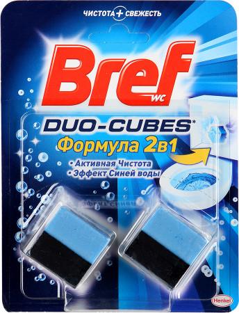 "Освежитель для туалета ""Bref""2х50г кубики"