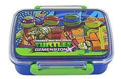 """Контейнер для еды """"Ninja Turtles"""" с разделителем 705780 """"1 Вересня"""""""