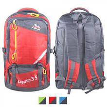Рюкзак туристичний 52*30*20см, багатофункціональний рюкзак