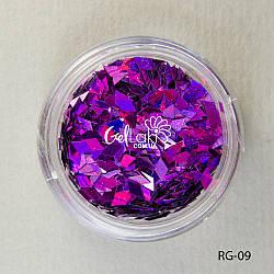 Пайетки ромбы для дизайна ногтей (фиолетовый), RG-09