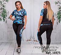 Женский спортивный  костюм для фитнеса большого размера 48-50, 52-54; 56, фото 1