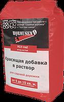Краситель-пигмент для бетона красный Hormusend HLV-21 2 кг.