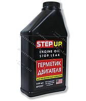 STEP UP - ENGINE OIL STOP LEAK (герметик двигателя)