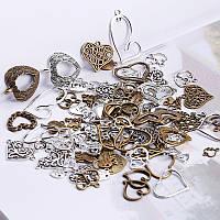 Набор для изготовления украшений DIY сердца 100шт. шармики