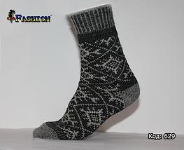 Чоловічі шерстяні носки Ідея, фото 3