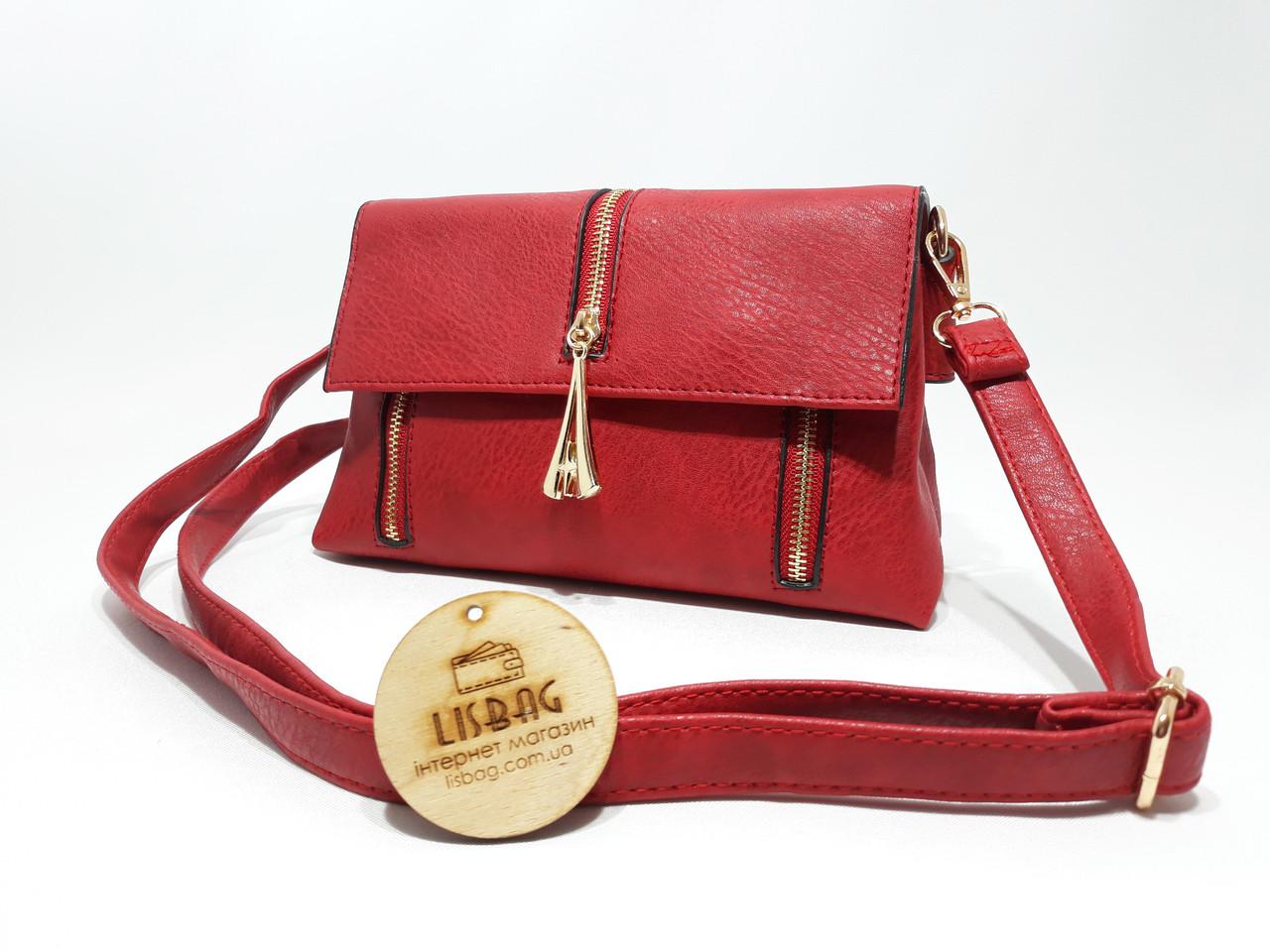 36b1de1373f5 Средняя вместительная женская сумка бордового цвета: продажа, цена в ...