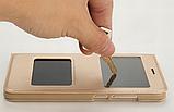 "Smart чехол с окошками Xiaomi Redmi 5 / 5,7"" / Стекло в наличии, фото 3"