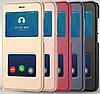 "Smart чехол с окошками Xiaomi Redmi 5 / 5,7"" / Стекло в наличии"