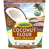 Edward & Sons, 100% Органическая кокосовая мука (454 g)