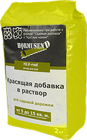 Краситель-пигмент для бетона желтый Hormusend HLV-21 2 кг.