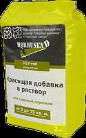 Краситель-пигмент 2кг для бетона желтый Hormusend HLV-21