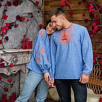 Парные вышиванки для мужчины и женщины Звезда оранж 92ce01493ae22