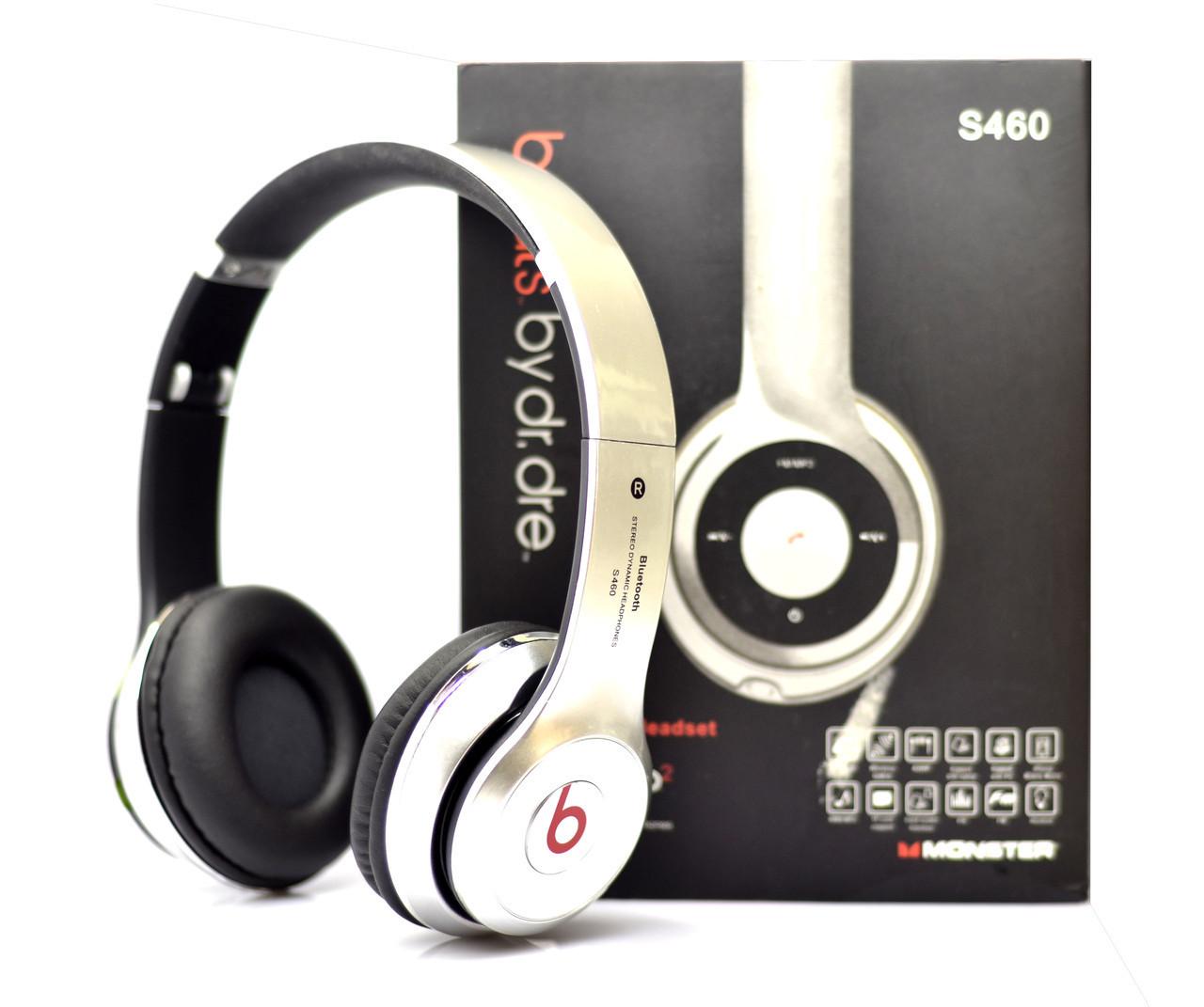 Беспроводные наушники S460 Bluetooth silver с MP3 плеером серебристые