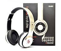 Беспроводные наушники Beats Solo HD S460 Bluetooth silver с MP3 плеером серебристые реплика