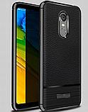 """Чохол під шкіру Rugged Armor для Xiaomi Redmi 5 Plus 5,99"""" /, фото 2"""