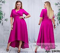 Нарядное женское платье Размеры 50-52,54-56,58-60 ,62-64