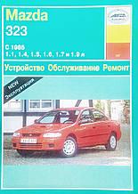 MAZDA 323 Моделі 1985-1994 рр. Пристрій • Обслуговування • Ремонт