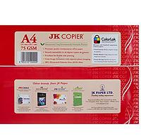 Бумага офисная JK Copier A4 75г/м2, 500 л класс С+